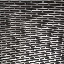 不锈钢304冲孔板 冲孔钢板厂家 圆孔网卷