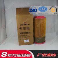 供应空压机空气过滤器滤芯2205267650高质量空滤