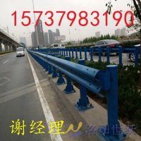 2018河南汝阳伊川波形护栏防撞设施三波双波护栏配件