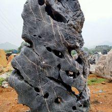 奇石批发奇石之乡太湖石厂家太湖石景观石假山石产地做假山的石头