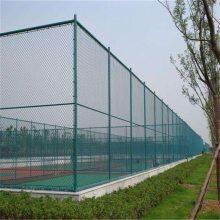 现货包塑勾花网 公路防护网 足球场场地围网