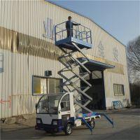 大连专业定做9米车载剪叉式升降平台 红绿灯维修用高空作业车