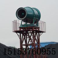 360°旋转除尘喷雾机北华高压喷雾雾炮机遥控式操作