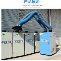 电焊场所烟尘处理设备单臂焊接烟雾净化器移动式1.1kw