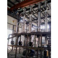 天沃专售小型蒸发器.降膜、三效浓缩蒸发器 .煤业.废水.制药.