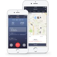 安达网约车app开发_功能可定制_简单易操作