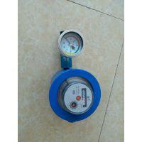乔木电气矿用高压注水流量计GGS-E母接头加工定制