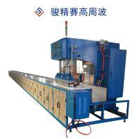 25KW高频机 轨道式高频热合机 20米可定制自动焊接式设备 Junsai智能机