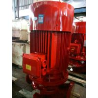 XBD9/15-80L上海泉柴立式消防泵XBD10/15-80-30KW恒压切线泵