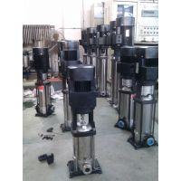 供应CDLF2-50轻型多级离心泵 立式不锈钢离心泵