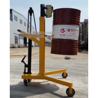 DTF450A 载重450kg升0.6米1.1米液压油桶搬运车 油桶堆高车