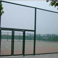 贵州供应学校运动场护栏网 学校围栏网