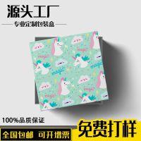 独角兽礼盒定做 少女心礼盒天地盖 十件套纸盒礼物盒