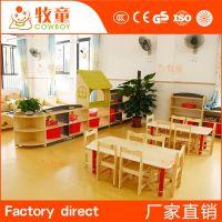 牧童幼儿园儿童实木桌椅欧式书桌定制批发