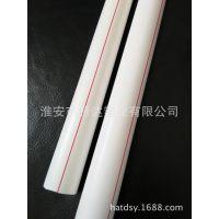 厂家供应白色母粒 PE塑料白色母料PPR给水管白色母粒TDT8012