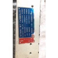 开封激光打标机对外加工 产品铭牌对外刻字