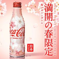 日本进口可乐汽水饮料 樱花可口可乐纪念收藏版限量发售铝瓶250ml