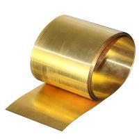 鹏立直销铜皮黄铜薄片 0.025 0.05 0.075 0.10mm铜垫片HASBERG