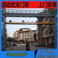 青海 交通设施厂家 加工 液压升降路桩 限高架