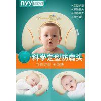 奈洋洋婴儿定型枕防偏头矫正头型0-1-3岁新生儿宝宝bb定型枕头夏