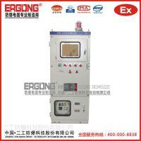 二工防爆PXK系列大功率变频器专用防爆正压柜