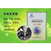 上海三防漆 荧光喷涂三防漆 线路板喷涂三防漆 苏州鑫泰新材料 是您选择!