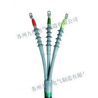 1-35KV冷缩型三芯户内外电缆终端