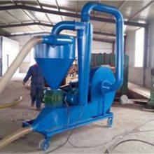 大型仓库补仓吸料机 农业气力输送机 闭风器装置输送机