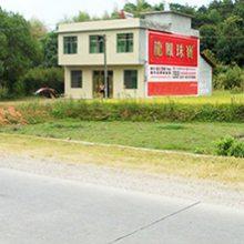 宜昌车体广告制作、宜昌创意墙体广告、湖北宜昌墙体广告公司