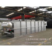山东百科厂价直销含油废水处理设备 平流式溶气气浮机