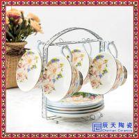 创意欧式咖啡杯英式陶瓷咖啡具套装下午茶具咖啡杯