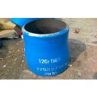华进高压异径管,合金异径管,不锈钢异径管厂家直销