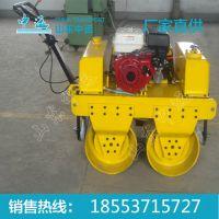 双钢轮压路机,路面压实机械供应,双钢轮压路机厂家直销