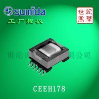 sumida变压器CEEH178现货供应可定制