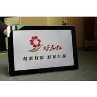 深圳中创联合21.5寸网络广告机 厂家直销21.5寸广告机 厂家供应广告机