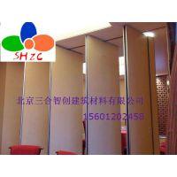 北京办公屏风隔断墙 移动隔断安装 木质挂屏