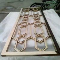 不锈钢镂空玄关 镜面钛金隔断厂家