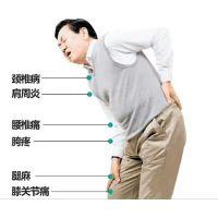 腰椎间盘突出膏药-颈椎病-颈肩腰腿痛特效膏药偏方秘方-腰颈罡
