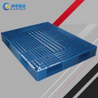 力华 内置钢筋塑料托盘 塑胶卡板制造商
