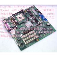 D1761-A23 GS1 Scenic Socket 478 mATX 富士通工控机主板