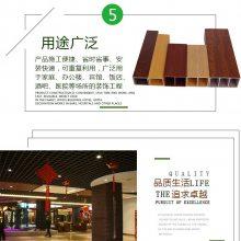 140户外地板怎么怎么安装?厂家直销绿可木生态木绿可木地板木塑