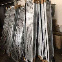 不锈钢冲孔板 不锈钢网尺寸 北京圆孔板厂