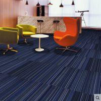 郑州丙纶方块地毯 地毯品牌 经济型方块地毯