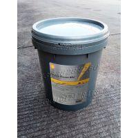 Shell Rhodina Grease BBZ 半合成润滑脂,风力电机专用脂