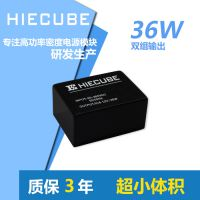 ac转dc工业设备电源模块220V转12V24V隔离开关电源