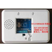 http://himg.china.cn/1/4_155_236782_380_256.jpg