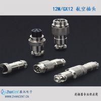 重强连接器-深圳展讯工业科技有限公司