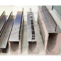 预制树脂混凝土排水沟厂家 福州U型线性排水沟生产厂家