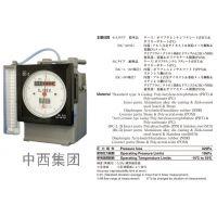 中西 干式气体流量计库号:M199472 型号:DC-1