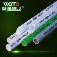 暖气片热水管空气能壁挂炉热水管PPR稳态铝塑管网通管业